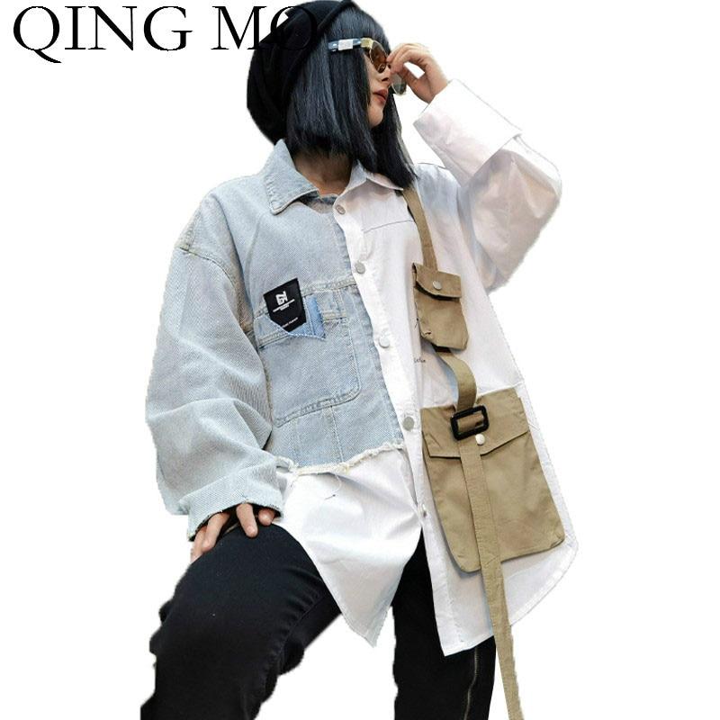 QING MO-بلوزة دينيم مرقعة للنساء ، قميص ربيع خريف 2021 ، بلوزة مرقعة غير منتظمة للنساء ZQY5331