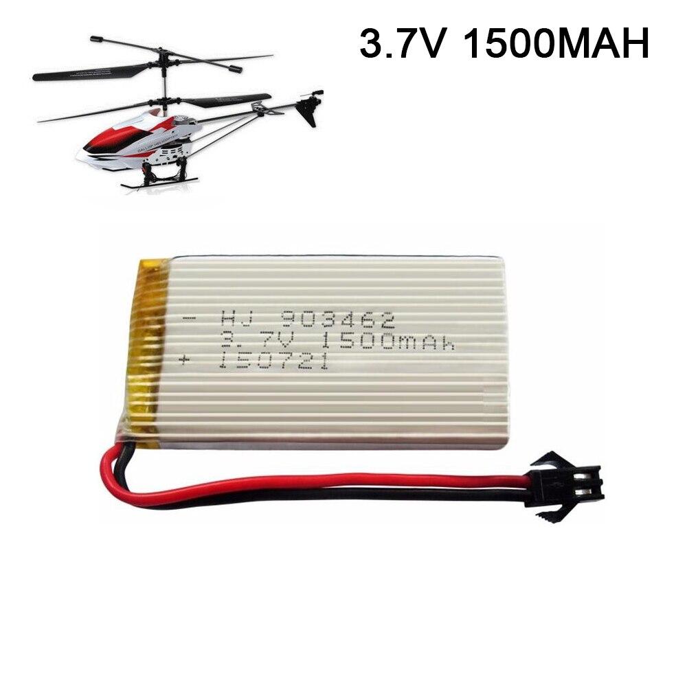 3.7V 1500mAh Battery For YAXUAN YX693-1 YX709-1 Remote Control Plane Aircraft Battery 1S 1500mAh 25c