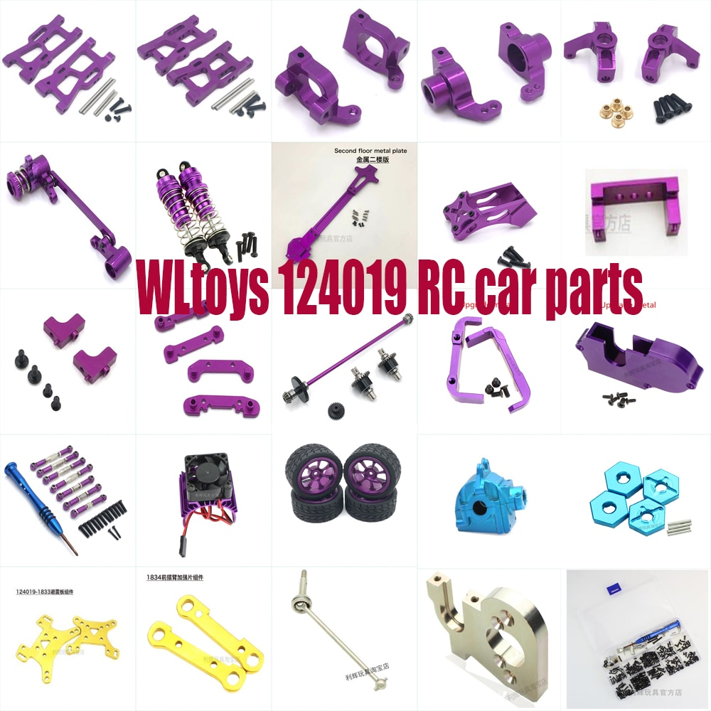 WLtoys 124019 RC car upgrade spare parts metal tires drive shaft pull rod differential swing arm steering cup gear second floor