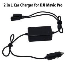Chargeur de voiture 2 en 1 pour DJI Mavic Pro platine caméra Drone batterie Portable chargeur de véhicule de voyage intelligent double sortie de charge