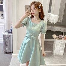Fresh Dress Women's 2021 Summer New Petite Skirt Fairy Lady Super Fairy Mori Style Sweet Grace Beaut
