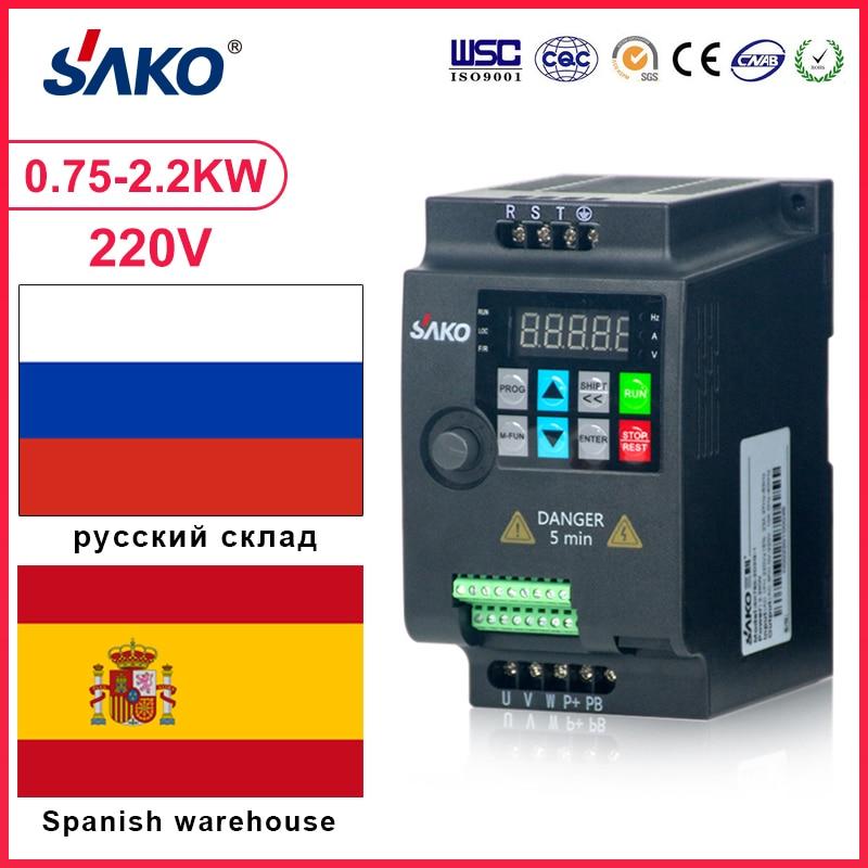 SAKO VFD العاكس SKI780 220 فولت 0.75KW/1.5KW/2.2KW 1HP محول تردد متغير لتحويل سرعة المحرك