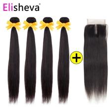 Mèches brésiliennes non-remy 100% naturelles avec Closure-Elisheva   Extensions de cheveux, lisses, lot de 4, 5 pièces