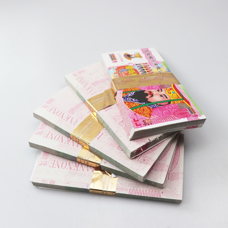 80 unids/set de papel chino Yuan para quemar monedas, suministros de papel para el sacrificio, papel para afilar dinero para los padres muertos 150*73mm