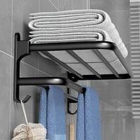 bathroom towel rack free punching toilet wall mounted foldable storage space aluminum