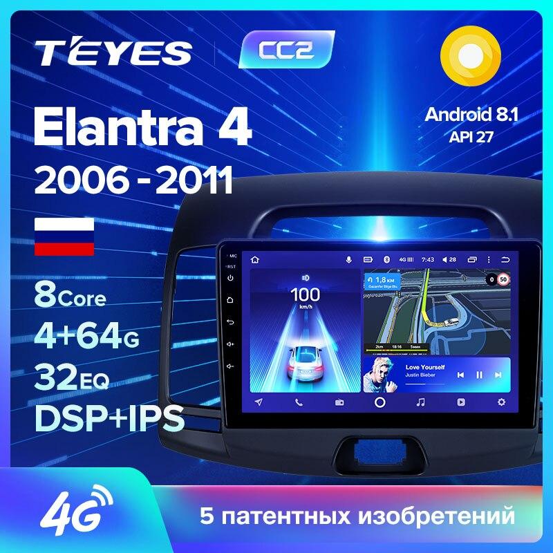 TEYES CC2 auto Radio Multimedia No 2 din android Video Player navegación GPS para Hyundai Elantra 4 HD 2006, 2007 2008, 2009, 2010,