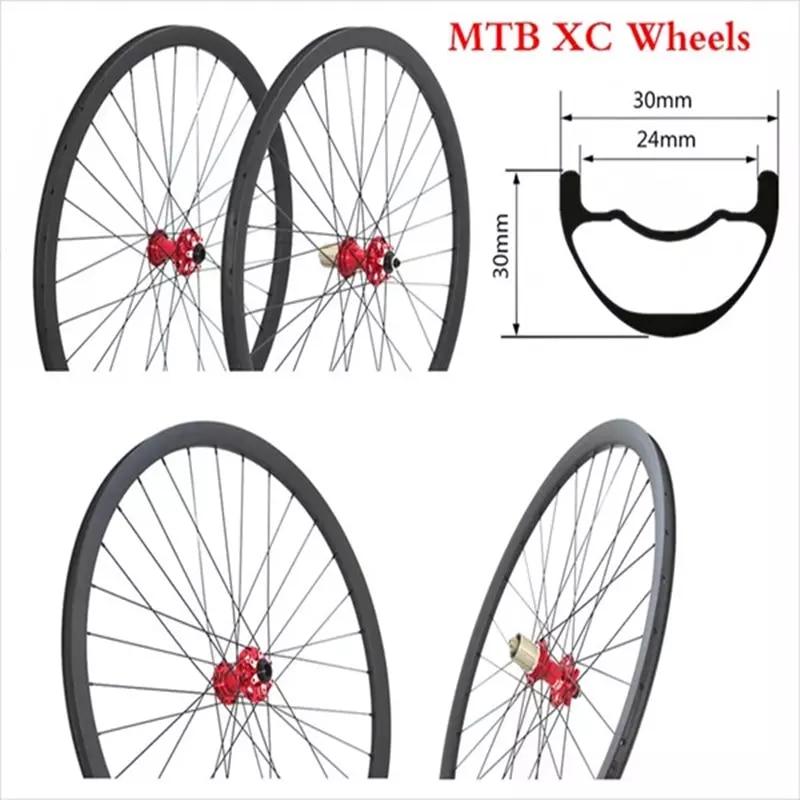 Hookless 27.5er MTB Carbon Rims 30mm Width 650B 30mm clincher Mountain Bike Rims hookless Carbon Wheels 29er