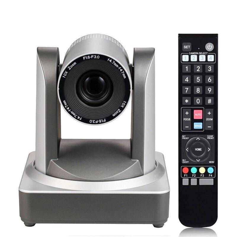 2021 HD 1080P كاميرا فيديو للمؤتمرات زاوية واسعة 12x التكبير USB3.0 منفذ إيثرنت تصوير الفيديو صورة مستقرة كاميرا ويب c