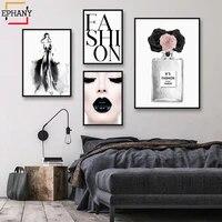 Affiches et imprimes de parfum aquarelle  Art mural moderne  decoration de maison  peinture sur toile pour dame  images murales pour salle de sejour