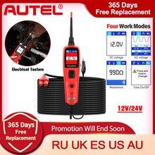 Autel Power Scan PS100 инструмент для диагностики электрической системы Autel PS100 Power Scan