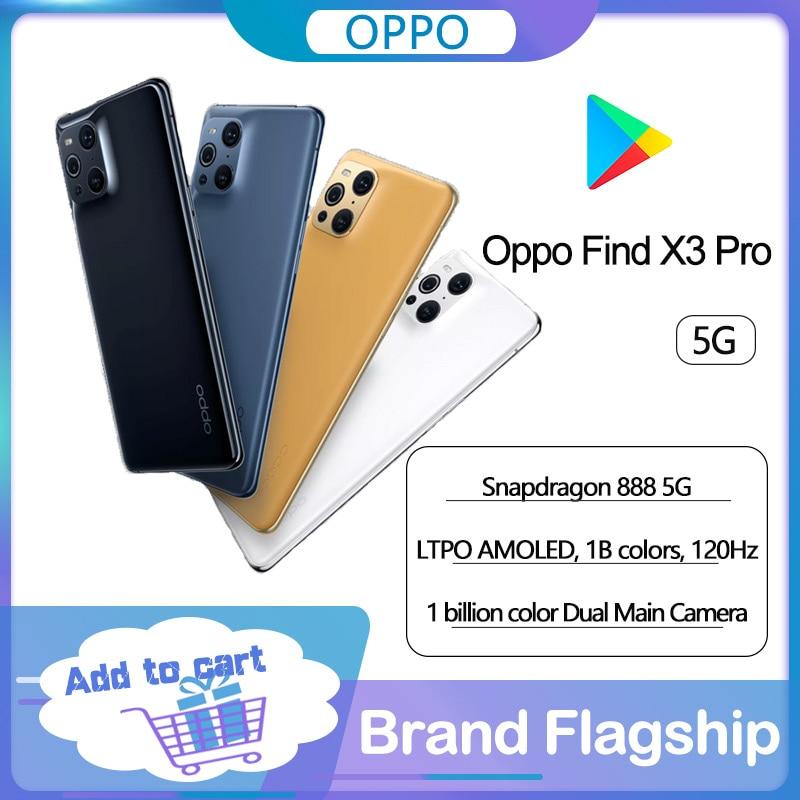 Перейти на Алиэкспресс и купить Оригинальный смартфон OPPO Найти X3 Pro Snapdragon 888 5G 6,7 ''qhd + AMOLED 120 Гц Экран 30W зарядное устройство для быстрой беспроводной Зарядное устройство 65 Вт ...