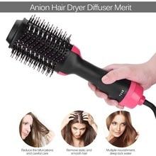 Multifunctional 2 in 1 Hair Dryer Volumizer Rotating Hot Hair Brush