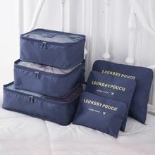 6 PCS נסיעות אחסון תיק סט עבור בגדים מסודר ארגונית ארון מזוודה פאוץ נסיעות ארגונית תיק מקרה נעלי קוביית אריזה תיק