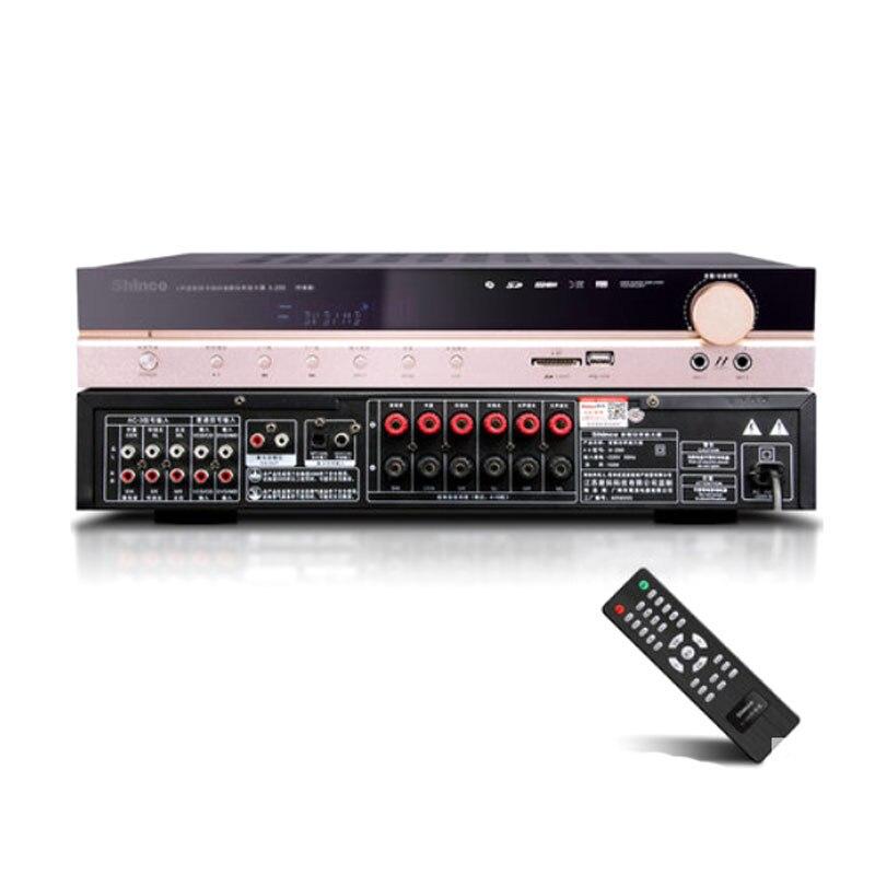 Ywjjx amplificador de áudio bluetooth, amplificador de alta potência, para casa, X-200 650w, subwoofer 5.1, home theater, áudio digital