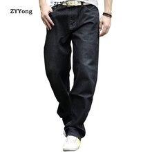 ZYYong homme jean droit ample sarouel ample homme Denim pantalon Hip Hop décontracté mode haute qualité hommes jambe large pantalon