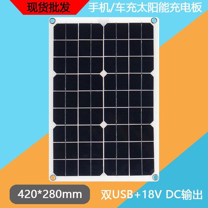 20 واط 18 فولت 5 فولت مرنة لوحة طاقة شمسية بطارية السيارة شحن USB DC5521 المزدوج الناتج لوحة طاقة شمسية