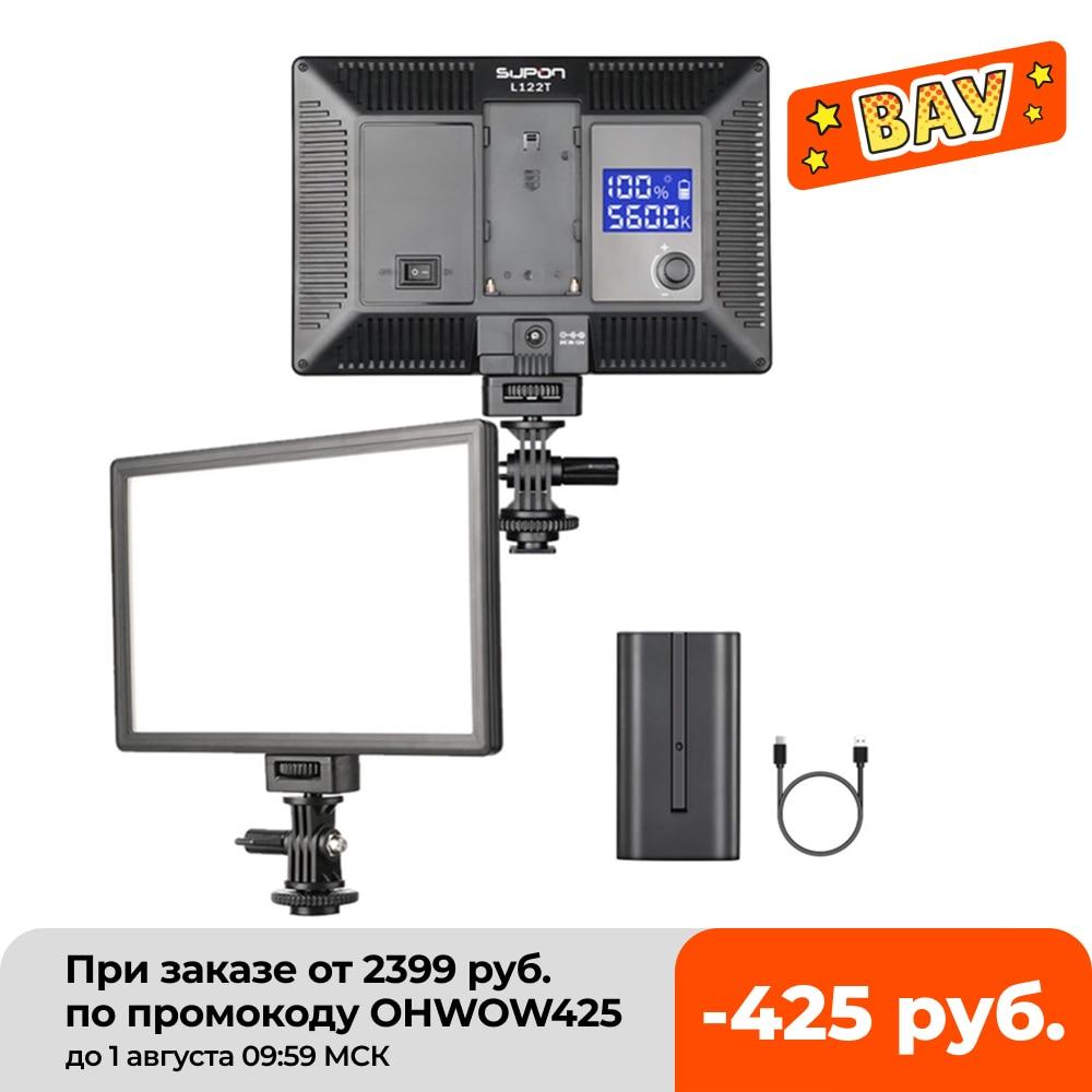 SUPON-مصباح LED ثنائي اللون لكاميرا الفيديو الرقمية ، مصباح فيديو LCD فائق النحافة L122T مع لوحة إضاءة استوديو DSLR