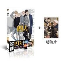 ผู้ขายที่ดีที่สุด19วัน Art หนังสือจีนหนังสือการ์ตูนภาพประกอบงานศิลปะคอลเลกชันจิตรกรรม Drawing Book