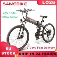 eu stock samebike lo26 cycling folding electric mountain bike 21 speed 48v 10 4ah 500w 30kmh max speed ebike mtb bike