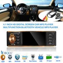 Autoradio et Autoradio 1 Din   Bluetooth, mains libres, lecteur MP5, Image inversée un Android