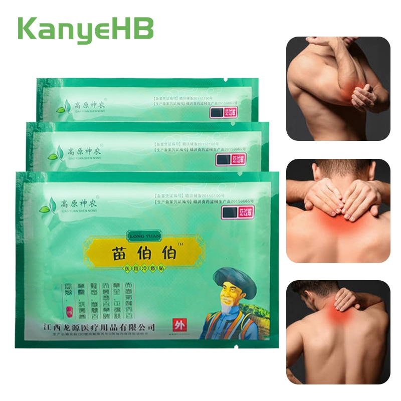 24pcs/3bags Pain Relief Plaster Herbal Medicine Patch Fast Relief Treatment Arthrochondritis Joint Aches Health Care Patch A027