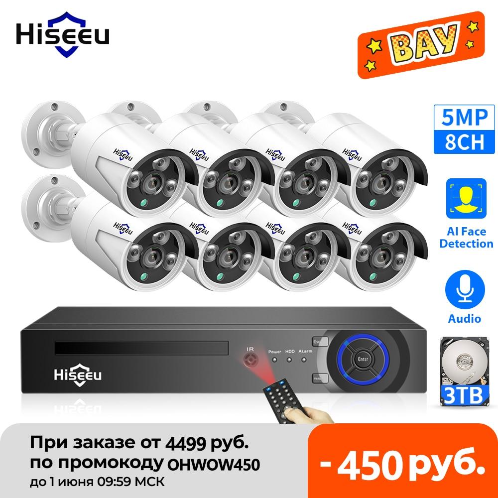 Hiseeu H.265 8CH 5MP 3MP POE الأمن نظام الكاميرا المراقبة عدة AI الوجه كشف الصوت سجل IP كاميرا CCTV فيديو NVR مجموعة