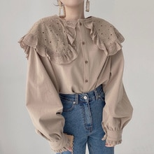Korean Long Shirt Chic Early Autumn French Neck Embroidered Lace Stitching Loose Single Breasted Sle