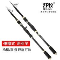 saltwater fishing rods carbon fiber telescopic telescopic fishing rod ultralight pole pesca equipamentos fishing rods bg50fr