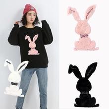 19cm * 29cm Moda Büyük Yama Nakış Yama Peluş Sequins Yama Konfeksiyon Aksesuarları Tavşan