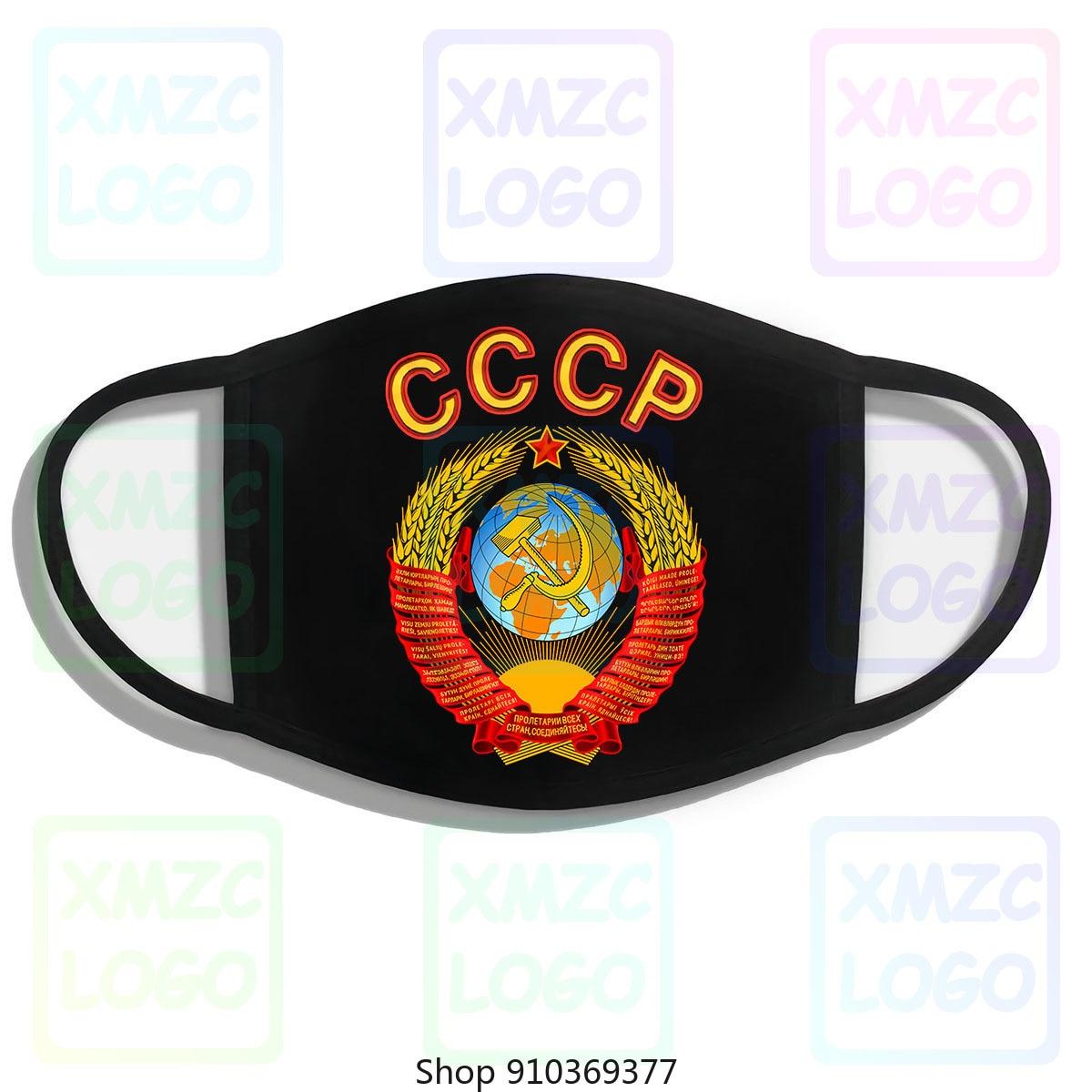 Russo gráfico 100% algodão vermelho atmungsakative com urss emblema e hino impressão bandana lenço máscara feminino Máscaras dos homens    -