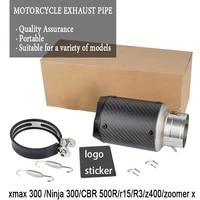 51mm2 in motorcycle exhaust pipe carbon fiber for honda cbr1000k7k8 ar z800 zx6r xmax 300 ninja300 msx wave 110i