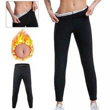 New Women Pants Women Keep Warming Sweat Sauna Slimming Pants Legging Control Panties Body Shaper Wa