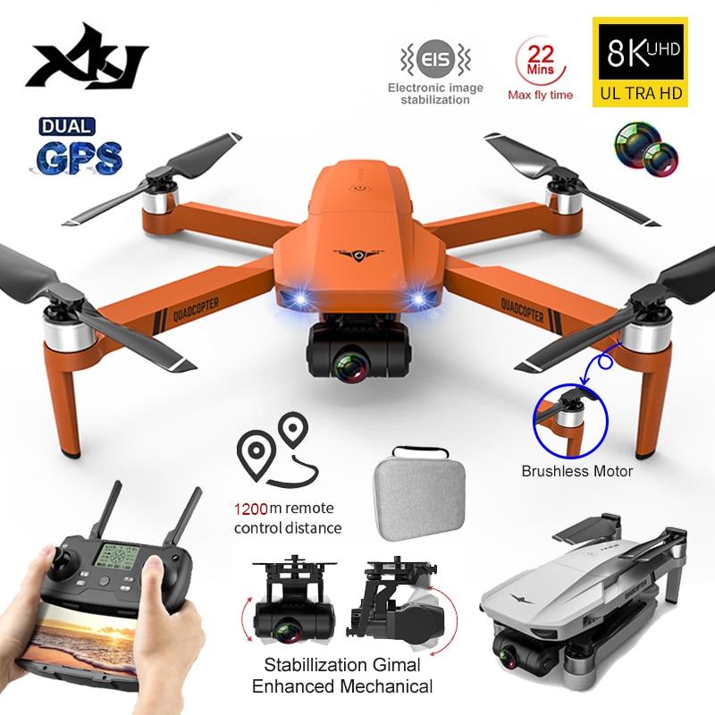 XKJ KF102 GPS Drone 8K HD Camera 2-Axis Gimbal Professional Anti-Shake Aerial Photography Brushless Foldable Quadcopter 1.2km