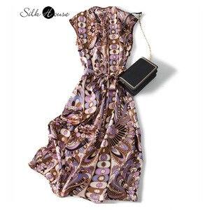 Silk Dress Women's 2020 Summer Medium-Length Dress Hangzhou Silk Stand Collar Silk Skirt Slim Fit