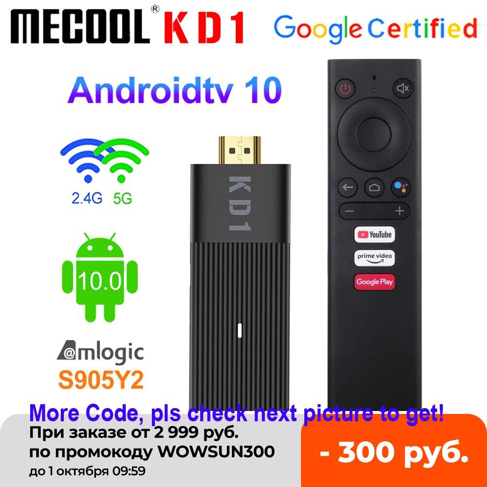 2021 Mecool KD1 جهاز استقبال للتليفزيون Amlogic S905Y2 جهاز استقبال للتليفزيون أندرويد 10 دعم جوجل معتمد صوت 4K ثنائي واي فاي BT4.2 جهاز استقبال للتليفزيون PK ...