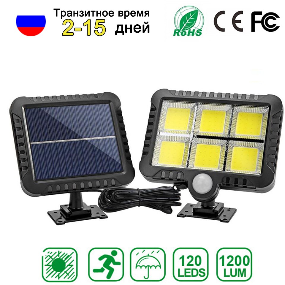120COB-مصباح حائط LED يعمل بالطاقة الشمسية مع مستشعر حركة ، مقاوم للماء ، إضاءة خارجية ، مثالي للحديقة أو المسار أو الشوارع.