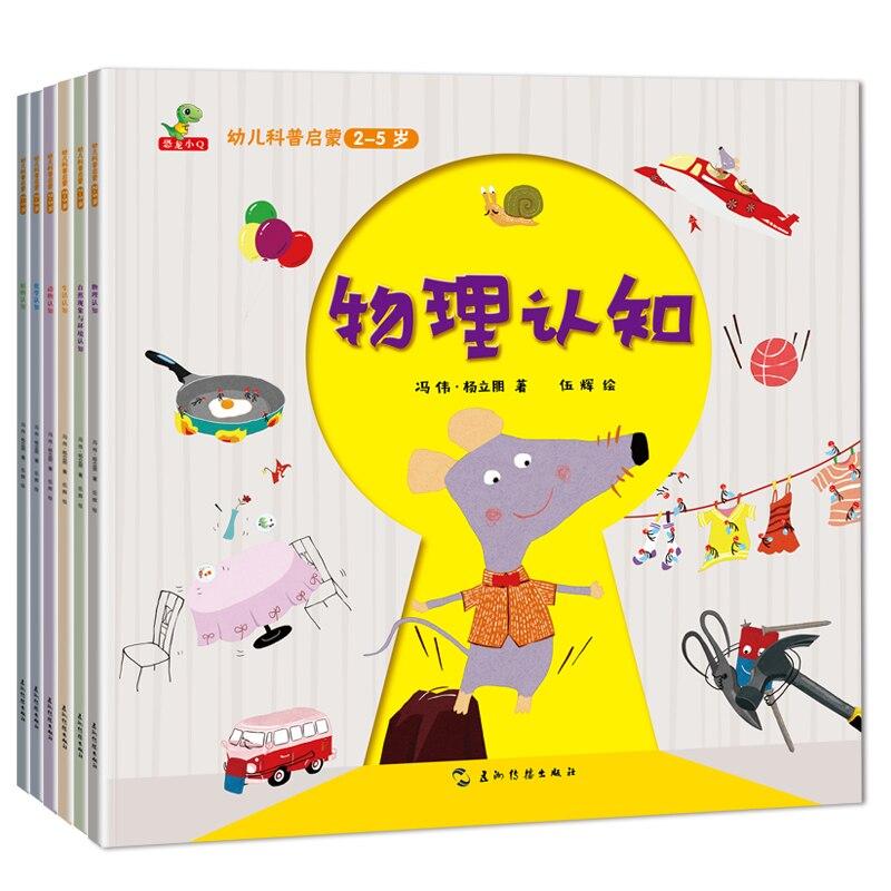 islands of aloha mystery series 6 book series 6 Pcs/set Children's Enlightenment Cognitive Science Series Manga Book Set Picture Art Story Book Encyclopedia Kids Book Livros