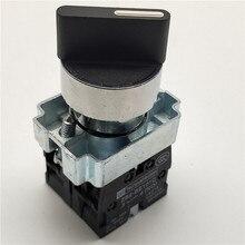 Interrupteur de sélection   1 pièce 22mm 22mm 3 positions 2NO 10A/415V verrouillage