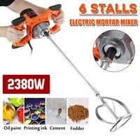 2380w industrial grade mixer 6 gear adjustable speed paint cement plaster mortar coating mixer putty powder machine 220v