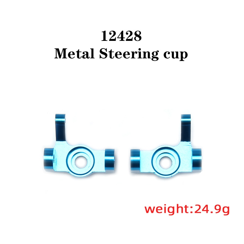 Wltoys 12428 12423 Feiyue FY-03 Metal Accessories RC Car Upgrade metal parts 12428-0005 Left/Right Steering Cup enlarge