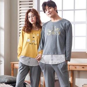 Комплект из 2-х предметов, Осенний комбинированный топ в полоску + однотонные длинные штаны, пижама с длинными рукавами для пар, одежда для сн...