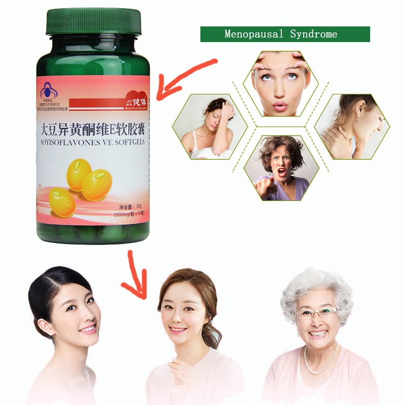 Soy Isoflavone Softgel 500mg Soybean Isoflavone Soft Capsule Female Lady Care Anti-aging Relieve Menopausal Symptoms