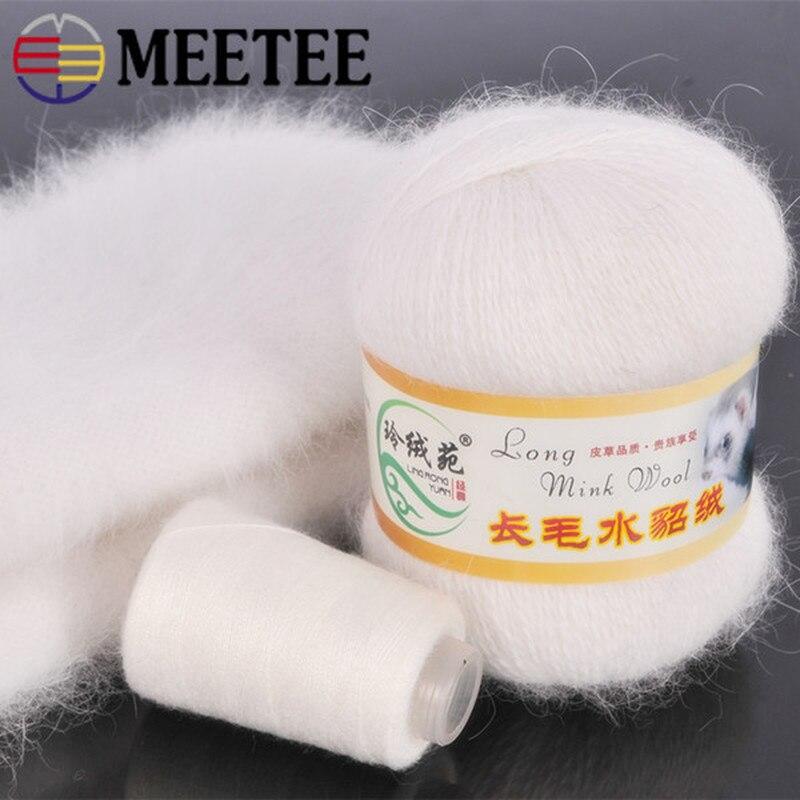 Meetee 3 sztuk (150g) miękka sierść królika przędzy ręcznie tkane długie włosy przędzy DIY wody aksamitna włóknina-pilling sweter szalik z wełny YA003
