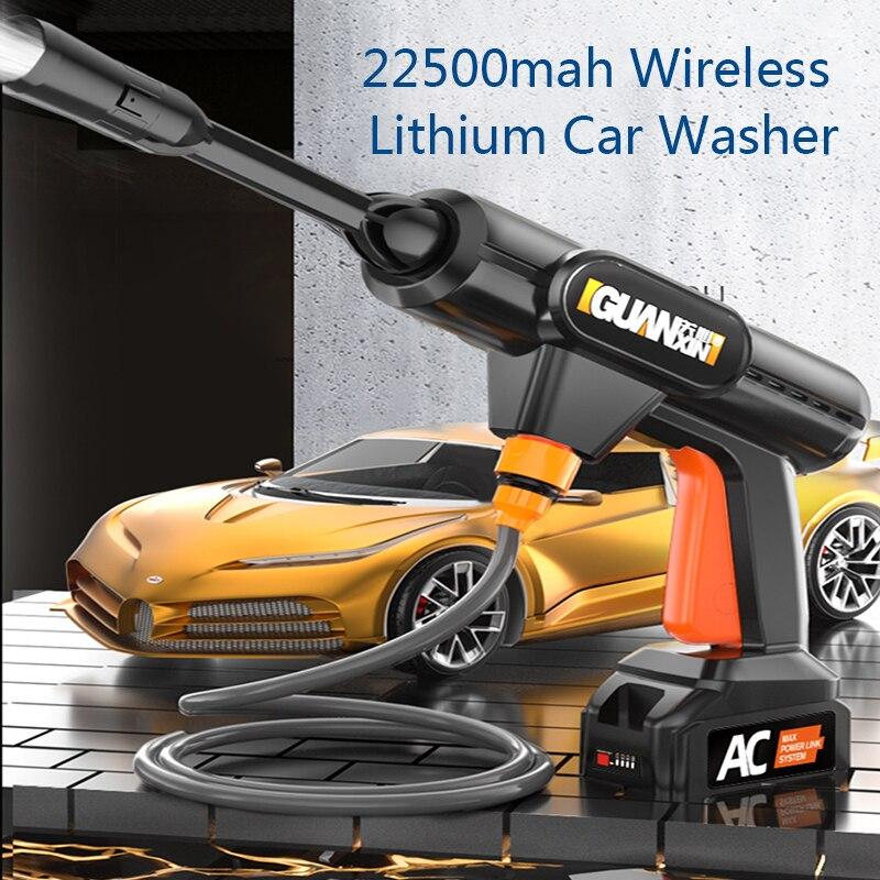 High Pressure Car Washer Snow Foam Generator Battery Pressure Washers Tornado Car Wash Water Gun Electro For Washing Accessories