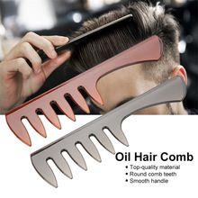Hommes peigne à cheveux en plastique Large dent classique brosse grandes dents outil de coiffure soins des cheveux outil de coiffure accessoires de barbier