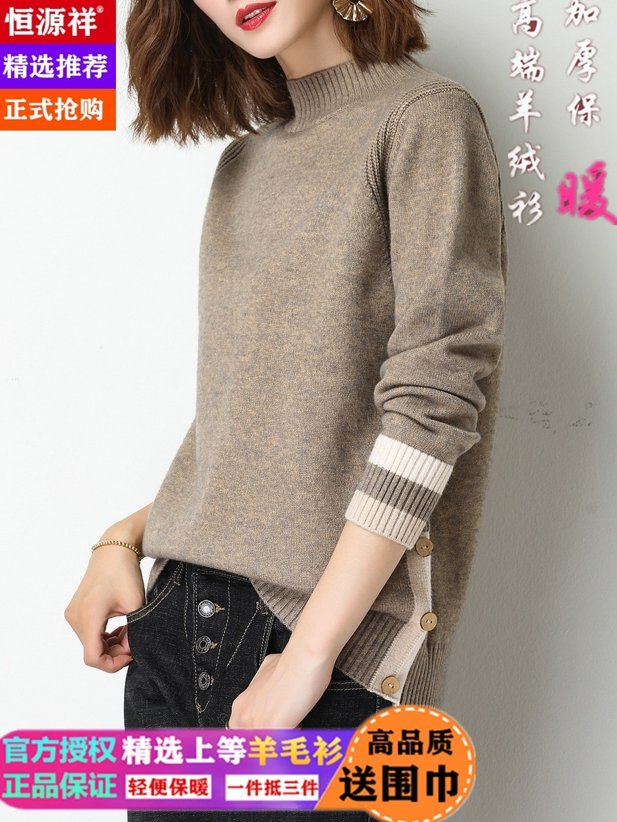 Women's Woolen Sweater Short Mock Neck Sweater Loose Large Size Belly Covering Outer Wear Idle Style Bottoming Cashmere Sweater enlarge