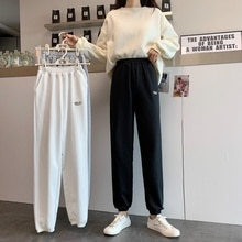 Real Shot Spring and Autumn Sport Pants Ankle-Tied High Waist Harem Pants Break