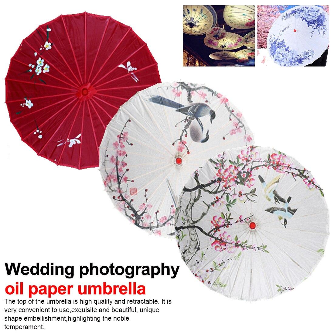 Parapluie décoratif Style chinois huile papier femmes   Parapluie en soie, parapluie japonais fleurs de cerisier, parapluie ancien de danse en soie