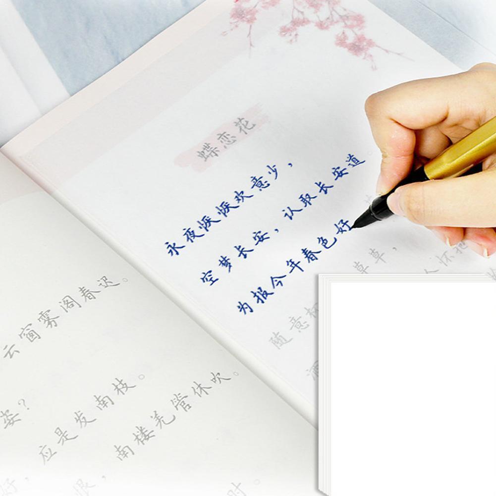 Papel de 16k Linyi 100 hojas de papel de copia transparente para la práctica de adultos, papelería, cuaderno, cuaderno, caligrafía, papel de principiante B8S1