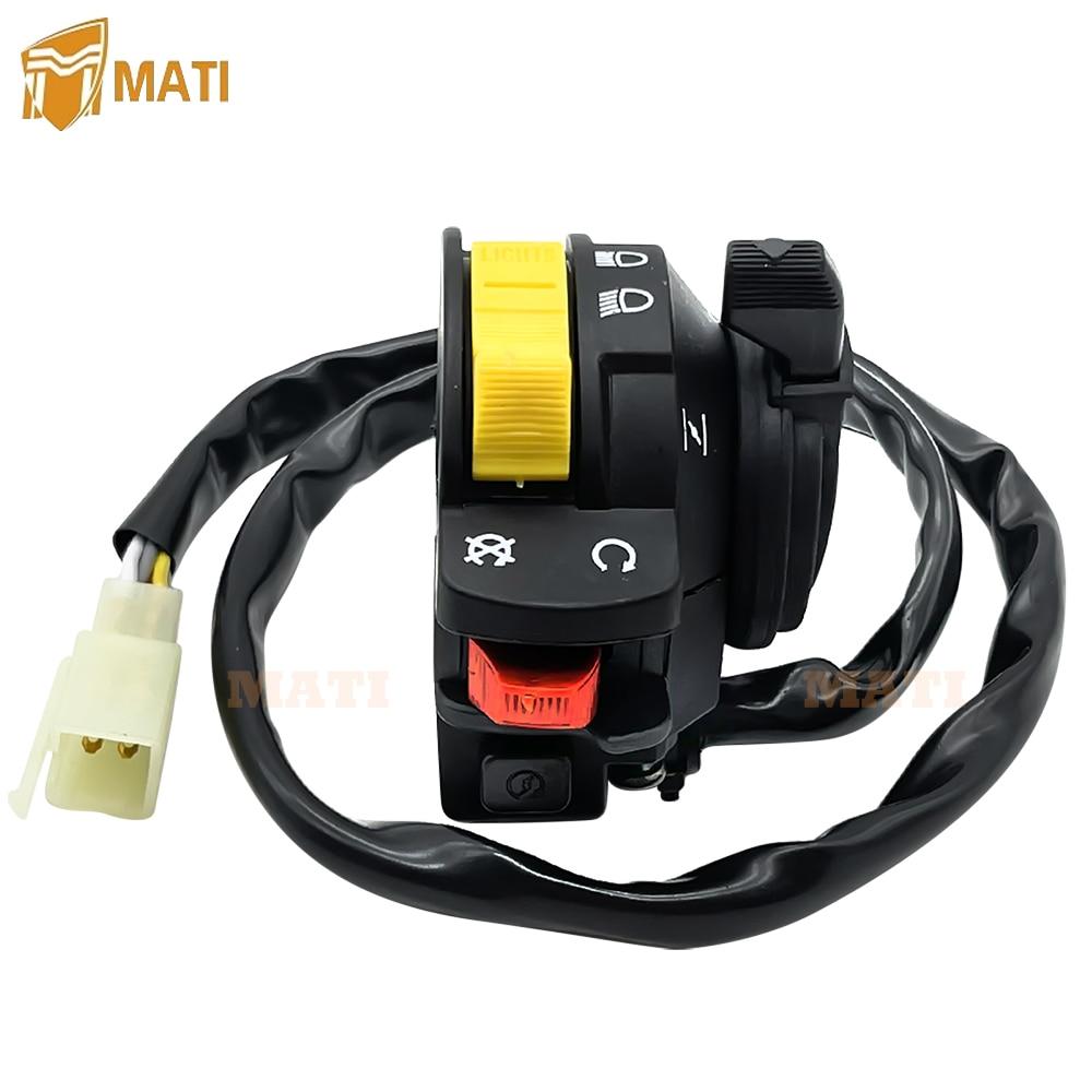 Left Handlebar Switch Start Stop Headlight for Suzuki King Quad KingQuad QuadRunner 300 250 500 LT-F300F LT-F500F 37400-19B13 enlarge
